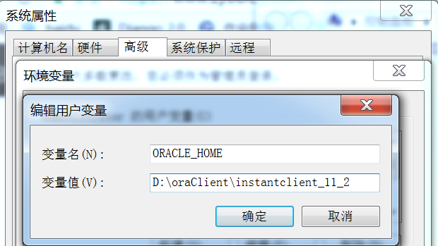 ORACLE_HOME