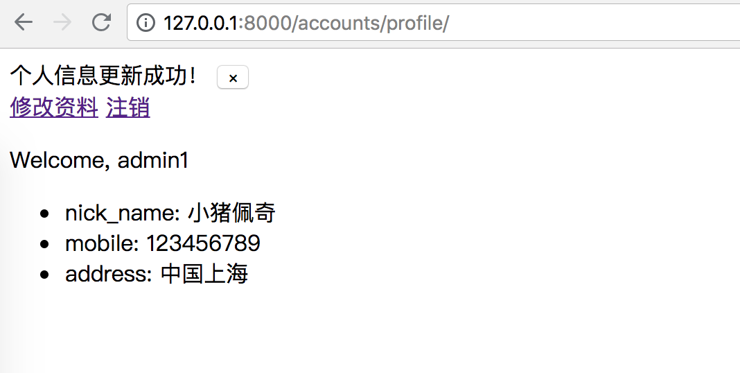 new_oauth04