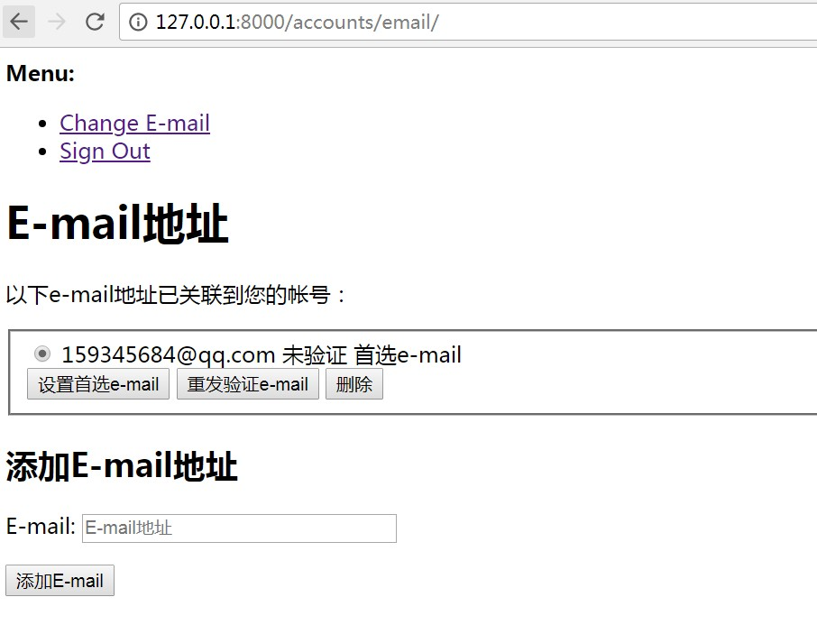 oauth_change_email
