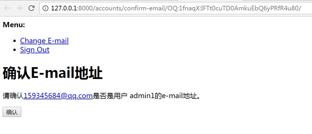 oauth_email2
