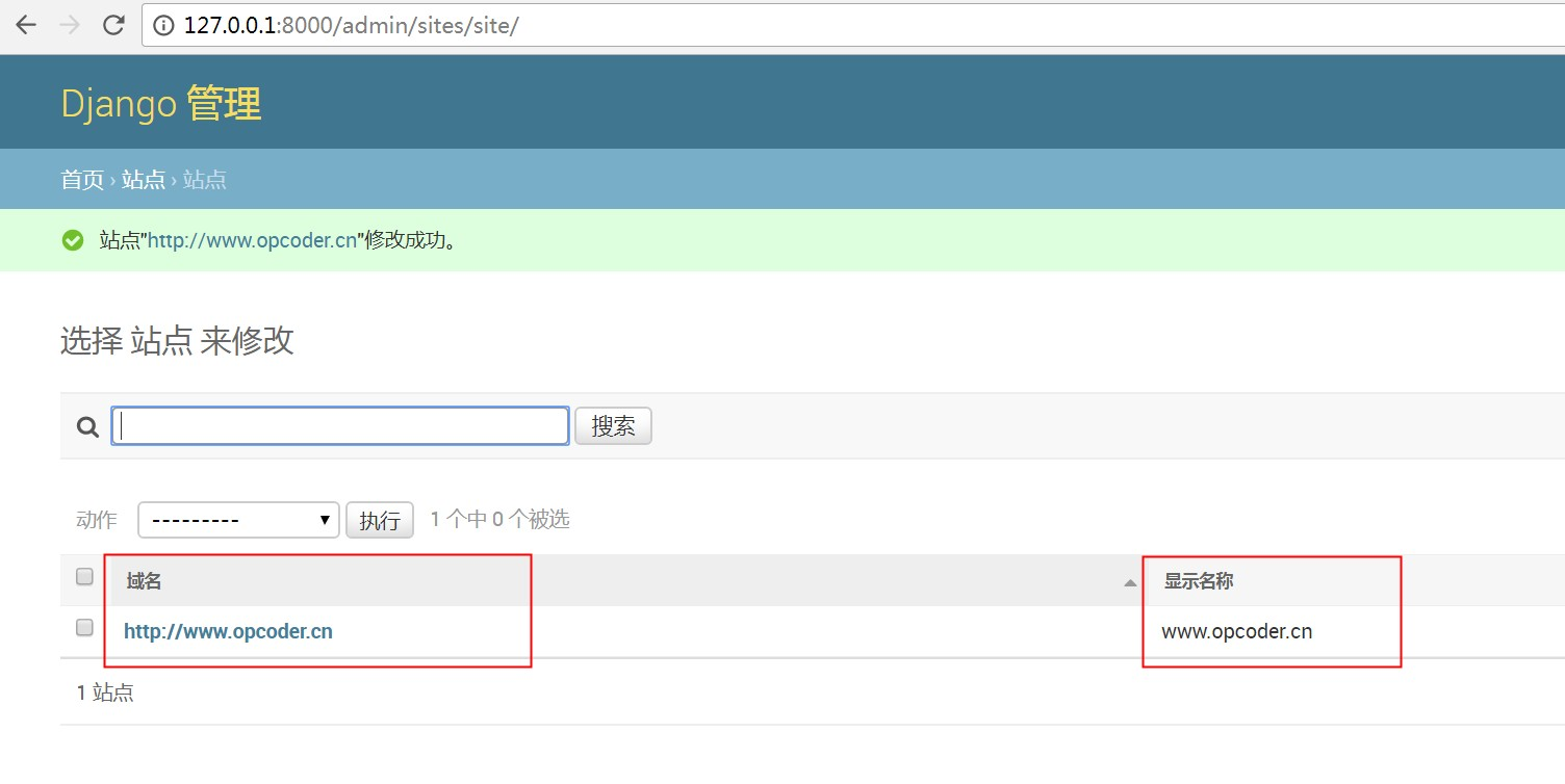 oauth_email3