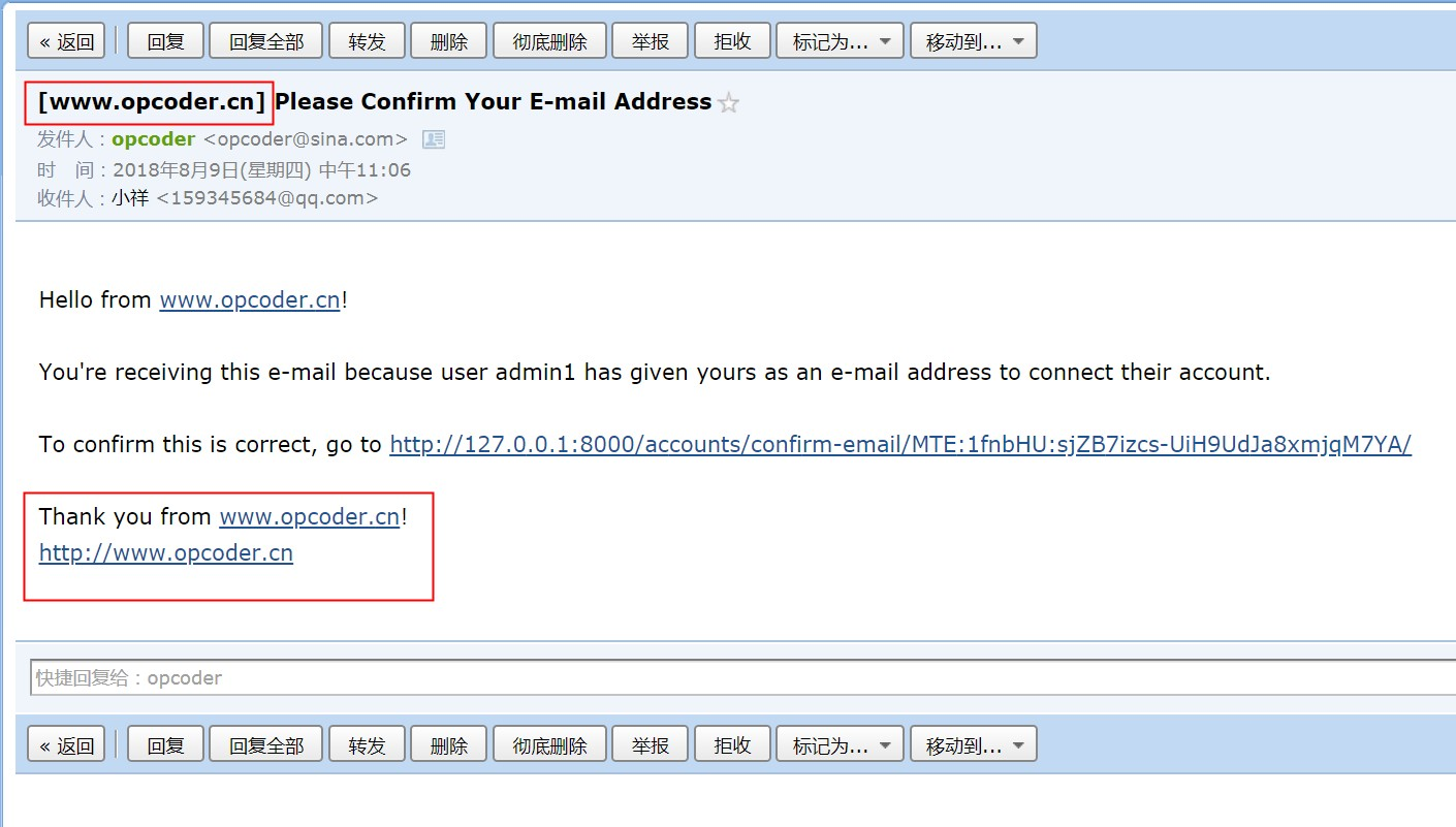 oauth_email4