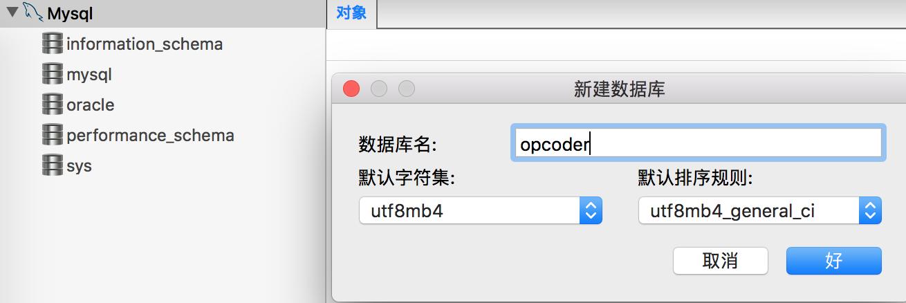 opcoder2