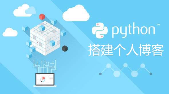 Python3.6 + Django2.1 搭建个人博客 -- 环境配置(一)
